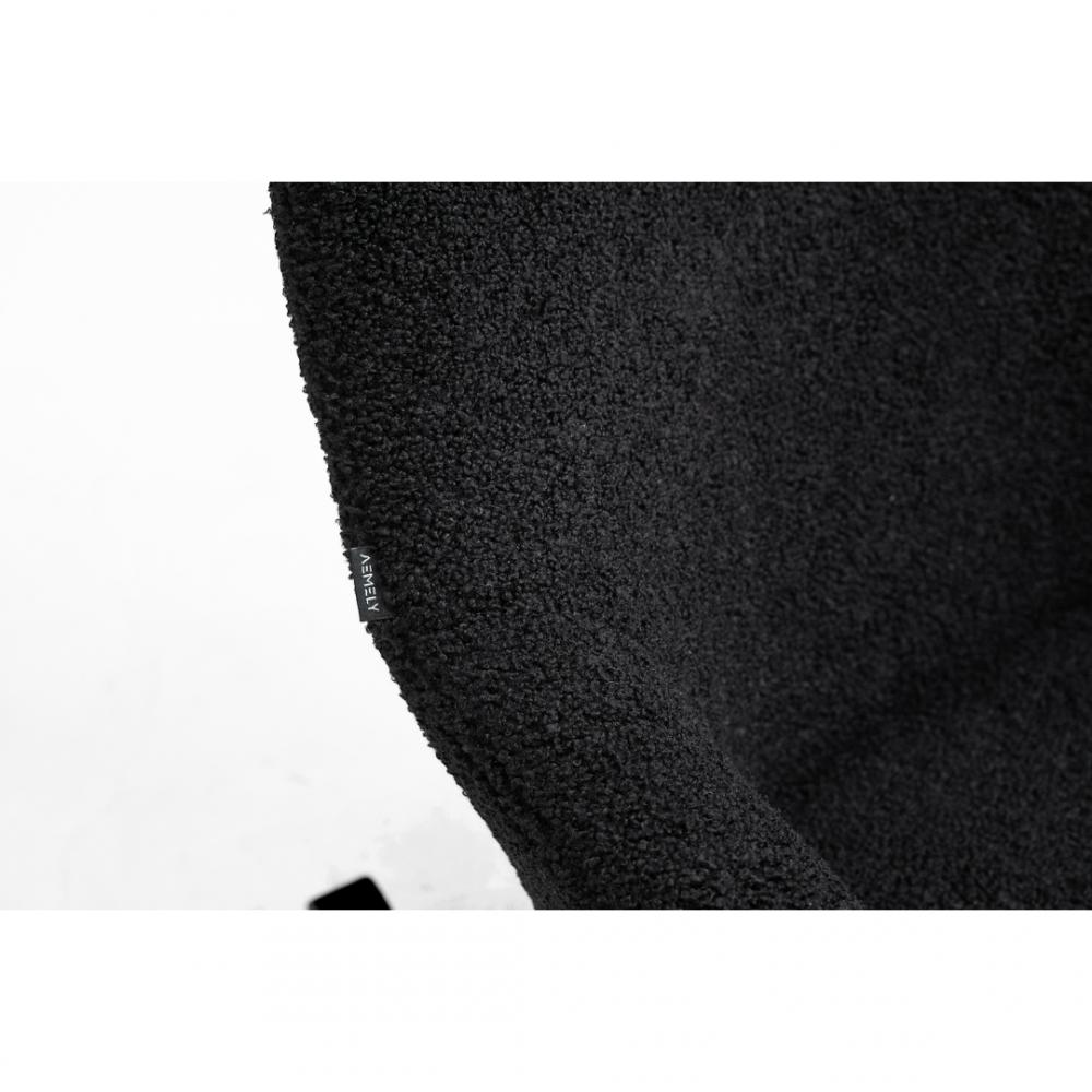 Aemely Schommelstoel Papa zwart kunstschapenstof zwarte poten